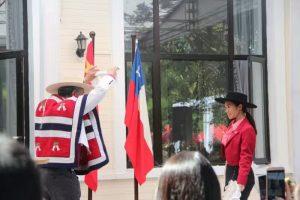 Celebración del 18 en China