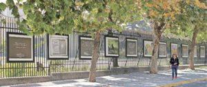 Reinserción social y arte: La nueva apuesta cultural de la Escuela Militar